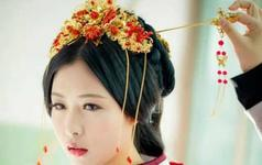 汉式美新娘