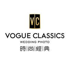 时尚经典全球旅拍丽江站