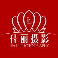 杭州佳丽摄影