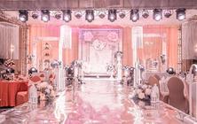 『蒂琳婚礼企划』粉色温馨公主风 含首席四大双机位