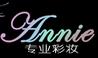 Annie彩妆_猫猫