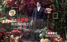 张东健力荐《COLOR》系列 预约立减2000元