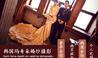 韩国MACITOO|玛奇朵-婚纱摄影