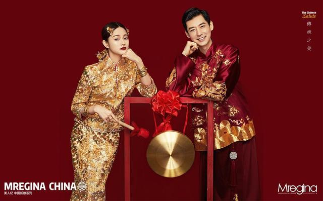 2020-新中式-褂皇(2)