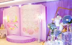 【JK婚礼定制】浪漫唯美浅紫色系--爱的誓约