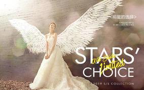 2019全新《STARS'CHOICE》