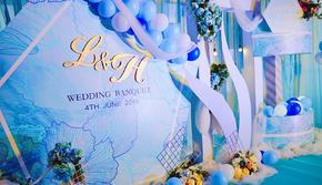 【芊芊婚礼】-清新蓝色系-小清新简约风格