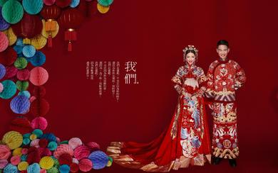 【薇拉摄影】温婉中国风系列,给你盛大仪式感