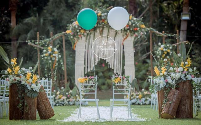 三亚爱薇汀草坪注册送28体验金的游戏平台婚庆之爱的小家