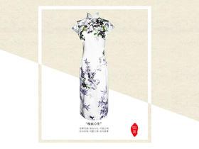 白色浮雕---白底黑花旗袍