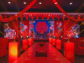 静海中式婚礼【凤凰于飞】大气红蓝色