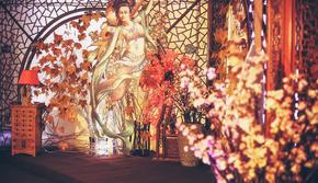长乐未央-传统艺术飞天主题-场地布置