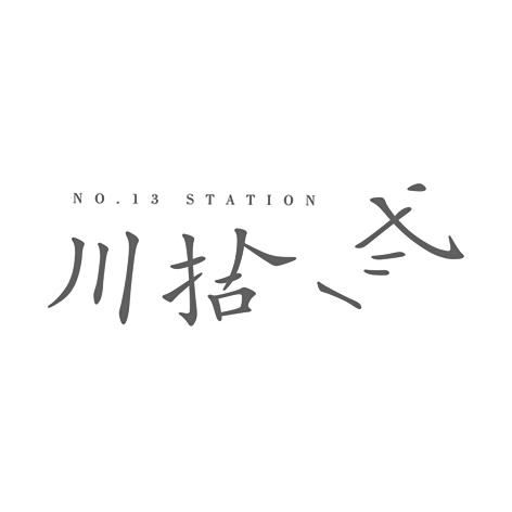 川13station川拾弎真实影像机构
