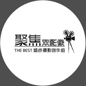 南阳市聚焦双影像婚纱摄影创作组