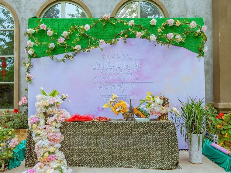 绵阳兰庭生态园 小森系婚礼 绵阳一世情缘婚礼策划
