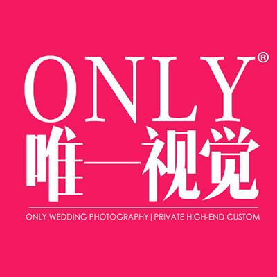 武汉唯一视觉婚纱照摄影工作室