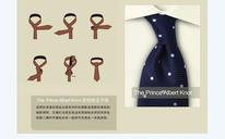 [优客定制]精美领带礼盒图片