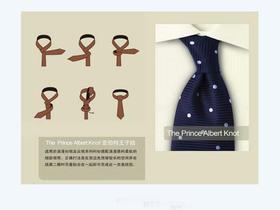[優客定制]精美領帶禮盒圖片