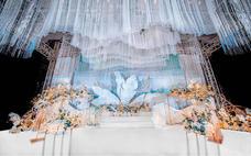 『蒂琳婚礼企划』浅蓝色系婚礼