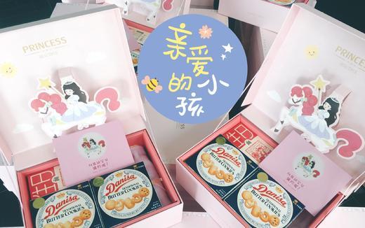 【之昂知礼】女宝高档满月礼礼盒!