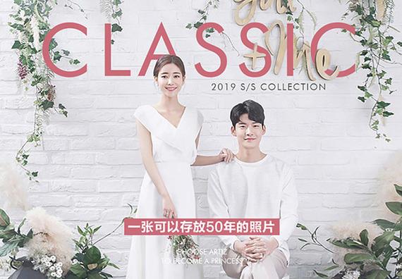 全新《CLASSIC》系列