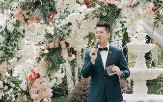 【团购】网红婚礼专业户:大玮(David)