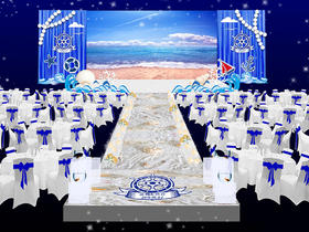 清新海洋风婚礼布置