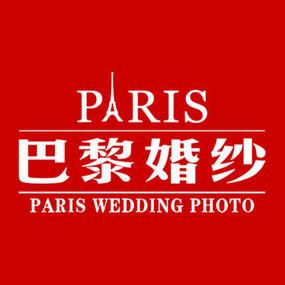 安溪巴黎婚纱摄影