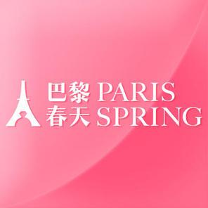 巴黎春天摄影高端定制