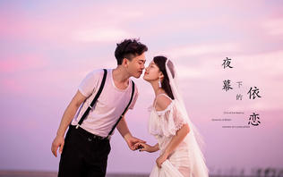 【超值特惠】8服8造+浪漫薰衣草花海+杭城微旅拍