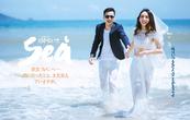 限时活动【4天3晚海景蜜月房住宿】千元礼包/全包