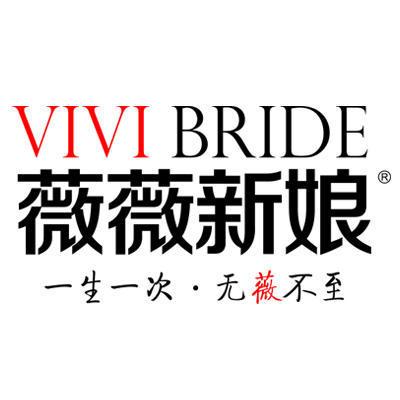芜湖薇薇新娘婚纱摄影