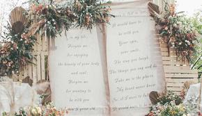 【一森婚礼】—《 情 书》含资深四大