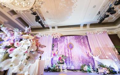 皇嘉主意婚礼-粉紫色森系小清新婚礼《蜜境》