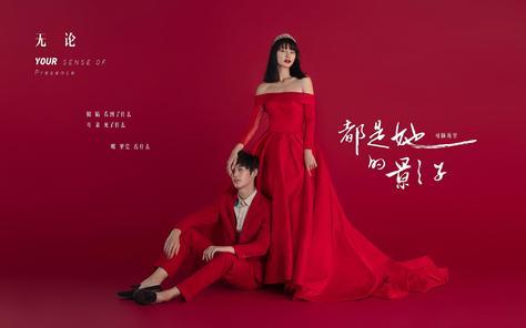记忆里摄影 ✉ 红色婚纱,韩式风✉都是她的影子