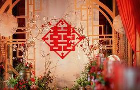 【执子之手 与子偕老】中式婚礼