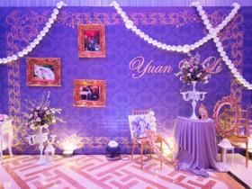紫罗兰印象婚礼