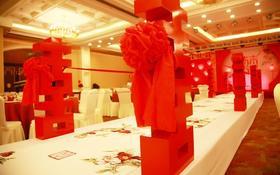 【果匠婚礼】红色大气中式暖心婚礼