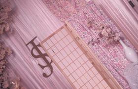 【TBO 婚礼策划】樱缘 和风