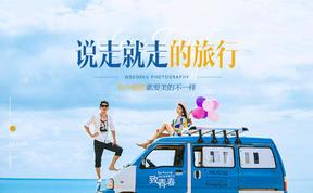 重庆+三亚/丽江/大理/厦门4选一+住宿+接机