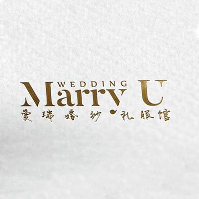 Marry U曼瑞婚纱礼服