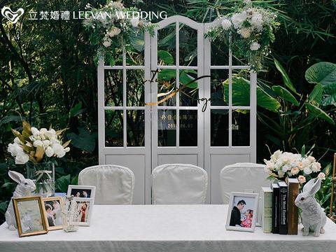 【立梵婚礼】森系小清新户外婚礼