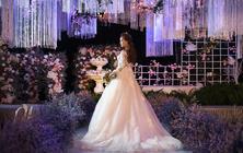 【蓝戒指婚庆】-首座万豪酒店#白绿色#庄园森系