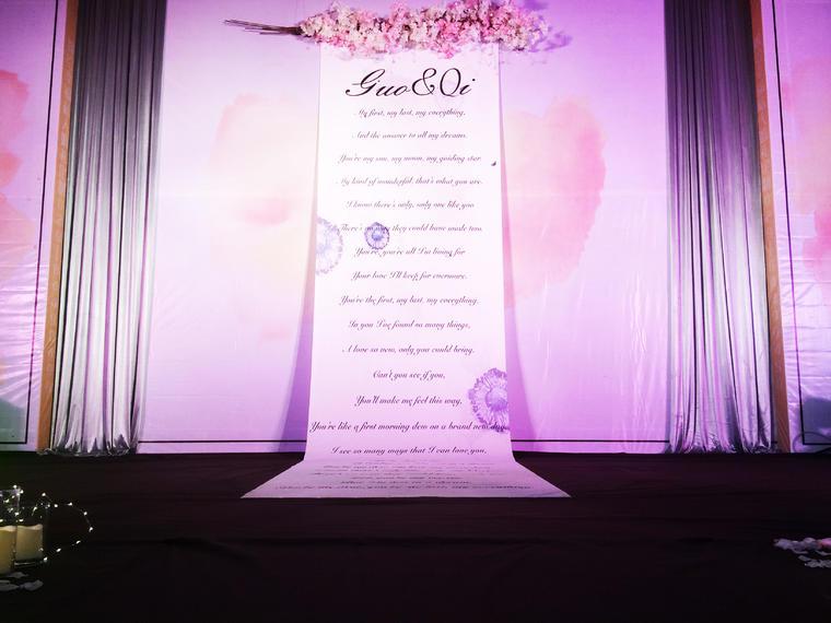 【嫁给幸福】韩式风格婚礼--粉与高级灰的完美结合