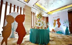 【花诚缘主题婚礼】之熊熊婚礼