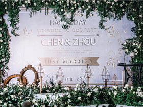 《Henceforth》室内白绿金森系婚礼套餐