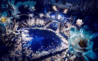 花沐婚礼 | 蓝色城堡婚礼(含四大金刚甜品台)