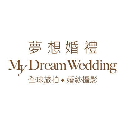 梦想婚礼.婚纱摄影