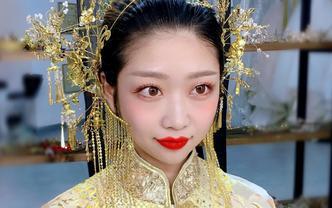 中式婚礼【漾】婚礼跟妆 礼服定制