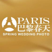 天津巴黎春天婚纱摄影